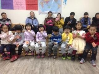 Teach TEFL China